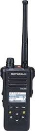 Motorola APX2000 Portable UHF 450-527MHz P25 Model 2 Inc Dual Mic, 1900mAh Li-Ion Battery (NNTN8128), Ant & 2″ Belt Clip, IP67