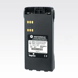 Motorola Battery HNN4001A Impress NiMH 1900mAH Suit Waris (AZH335AC)