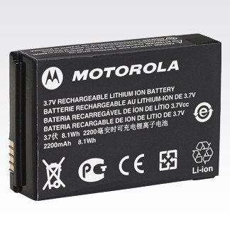 Motorola SL4000e Series Battery Pack Liion 2300T (Requires PMLN6745A High Capacity Battery Cover)